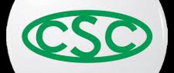 ExpansionTV équipe la CSC d'un nouveau système d'affichage dynamique